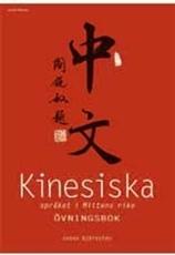 Bild på Kinesiska språket i Mittens rike : övningsbok