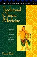 Bild på Shambhala Guide to Traditional Chinese Medicine