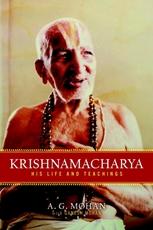 Bild på Krishnamacharya